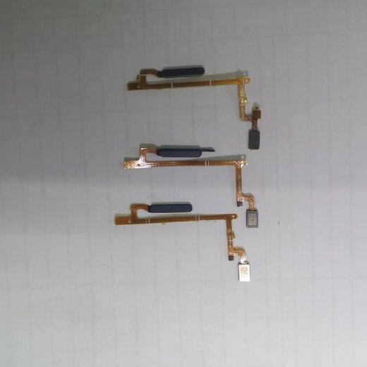 江蘇徐州尾插接口蘋果后殼回收歡迎來電,攝像頭