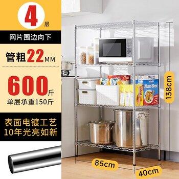 隔斷置物架家用貨架儲物架浴室架置物架廚房用的置物架廚房多層置物架收納架