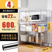 多層收納架置物架家用置物架浴室收納置物架廚房置物架推薦圖片