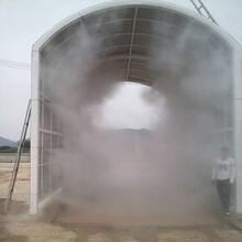 永州養殖場消毒除臭設備,消毒通道圖片