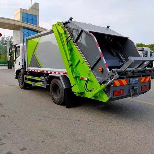 廣州南沙東風D9壓縮垃圾車
