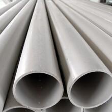 云浮供應PVC-U排水穿線管,穿線管圖片