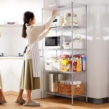 落地置物架衛生間多層置物架廚房窗臺上的置物架置物架廠家批發圖片