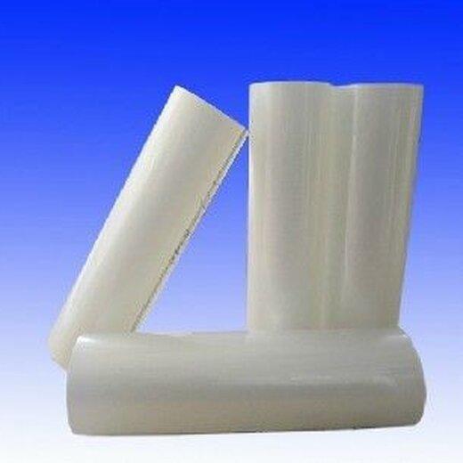怀柔定做保护膜品质优良