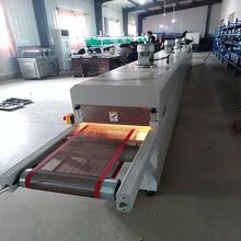 河北保定雄縣定制干燥機售后保障,隧道式干燥機干燥機器帶式烘干機圖片