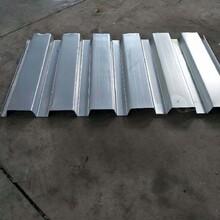 北京YX60-200-600高強高鋅層樓承板,建筑承重模板圖片