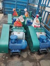 內蒙防爆BW250三缸泵使用方法圖片