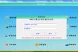 通用注冊碼,邵陽酒店門鎖軟件注冊碼注冊機門鎖系統授權碼