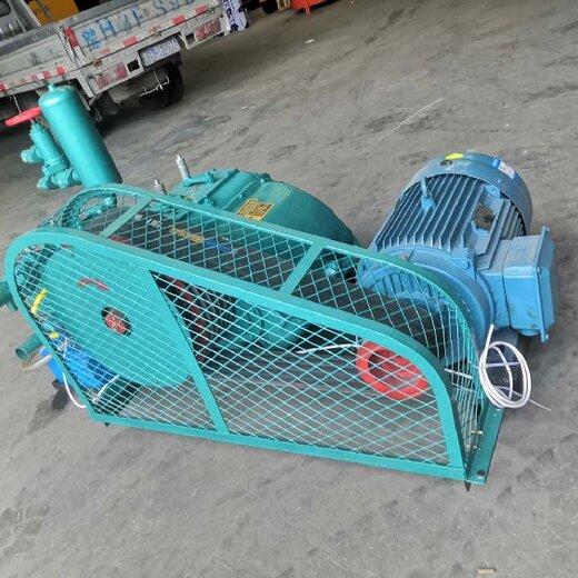 济南防爆BW250三缸泵报价