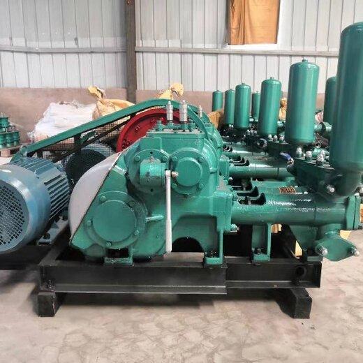 大连灌注BW250三缸泵哪里有卖