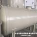 隆億臥式儲罐纏繞儲罐PP儲罐質量可靠,防腐儲罐、聚丙烯儲罐、塑料儲罐