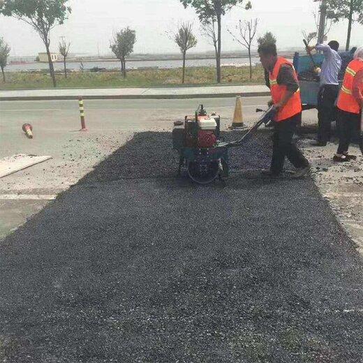 兆基瀝青道路修復,鄭州鞏義瀝青路修復
