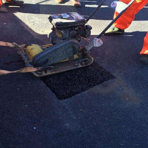 兆基瀝青道路修復,鄭州經開區修復瀝青道路