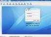 安徽酒店門鎖軟件注冊碼注冊機門鎖系統授權碼,注冊碼