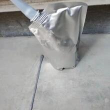 优游平台注册官方主管网站德新亚水泥路面焊缝剂,优游平台注册官方主管网站博尔塔拉博乐市混凝土焊缝剂图片