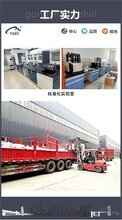 南昌混凝土防腐劑質量可靠,防腐劑圖片