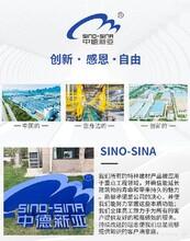 沈陽聚合物改性防水涂料品牌廠家值得信賴,聚合物防水涂料圖片