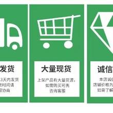滄州聚合物改性防水涂料質量可靠,聚合物防水涂料圖片