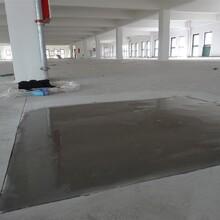 中德新亞混凝土密封固化劑,云南鶴慶縣混凝土起砂處理劑圖片