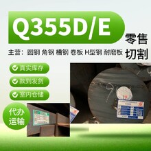 北京供應耐候板放心省心,上海終乾耐候板圖片