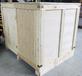 梅州木箱廠家價格