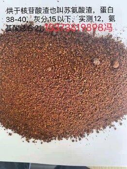 上海高蛋白飼料原料蛋白脂肪飼料原料蛋白70以上,高蛋白飼料原料