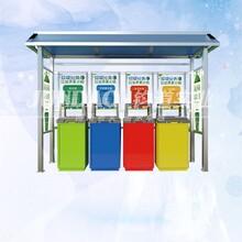 珠海垃圾分類亭怎么安裝,垃圾分類亭報價圖片