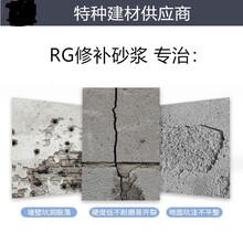 宜春批發環氧砂漿質量可靠,環氧樹脂砂漿圖片