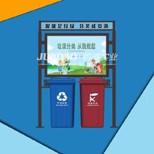 撫順垃圾分類亭-垃圾回收亭,垃圾分類亭報價圖片
