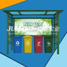 汕尾垃圾分類亭價格圖片