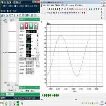 TB共振測量,可靠TB固有頻率測量儀廠家直銷圖片