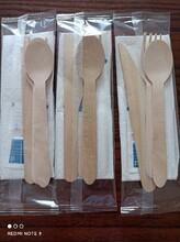 海航机械纸巾刀叉勺包装机,威海一次性刀叉勺包装机经久耐用图片