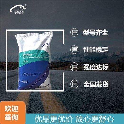 营口聚合物水泥注浆料品牌厂优游平台注册官方主管网站值得相信,水泥注浆料