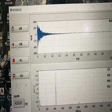 從事固有頻率測量儀廠家直銷,固有頻率測量儀器圖片