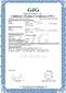 杭州綠科檢測亞馬遜CPC,閥門CE認證圖片