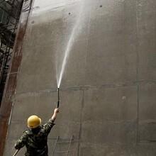 中德新亞硅烷防水劑,四川得榮縣硅烷浸漬涂層圖片