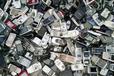 舟山電子產品回收行情