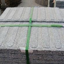 榮鑫石材路沿石,貴州灰麻路緣石價格圖片