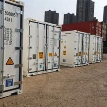 湖州大型冷藏集裝箱,二手冷藏集裝箱圖片