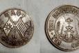 紹興雙旗幣為啥價格這么高