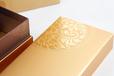 孝感精裝盒印刷