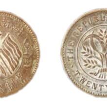 天津湖南省造双旗币私下快速交易图片
