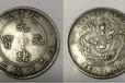 全國戶部光緒元寶銅幣高價成交記錄