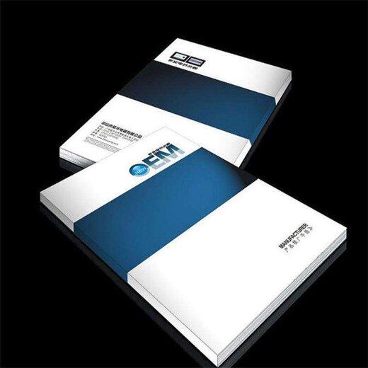 安陸畫冊印刷設計