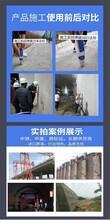上海銷售混凝土增強劑專業解決混凝土強度不夠問題,混凝土表面回彈增強劑圖片
