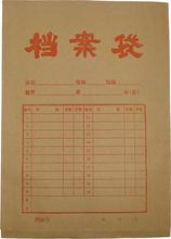 枝江檔案袋印刷設計圖片