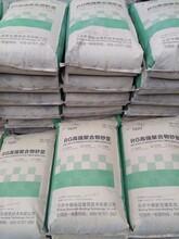 中德新亞防水砂漿,四川美姑縣聚合物防水砂漿圖片