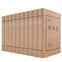 宜城檔案盒印刷廠家圖片