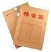潛江檔案袋印刷設計