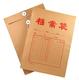 檔案袋印刷價格圖